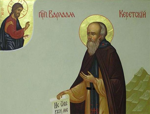 икона преподобного Варлаама Керетского