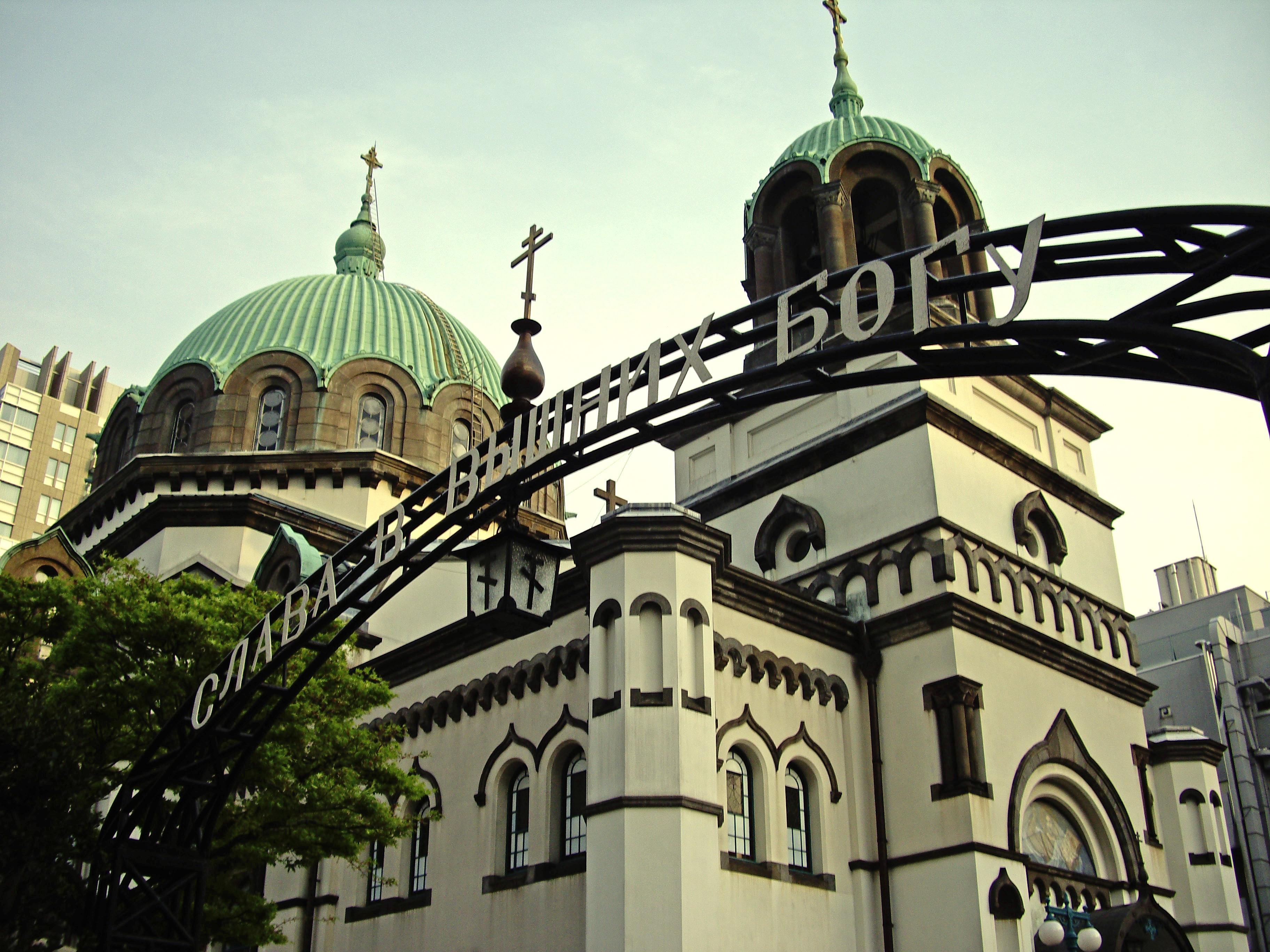 Православная Япония